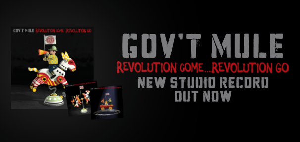 Get The New Record!